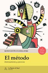 (2 ED) METODO, EL - ENTRENAMIENTO Y EJERCICIOS