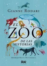 EL ZOO DE LAS HISTORIAS