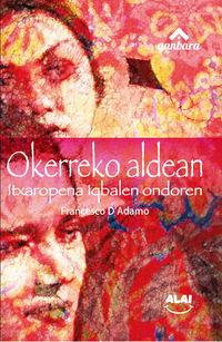 Okerreko Aldean - FRANCESCO D'ADAMO