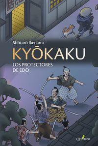 KYOKAKU. LOS PEOYECTOS DE EDO