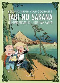 Tabi No Sakana 2 - Masayuki Qusumi / Santa Uonome (il. )