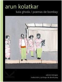 KALA GHODA - POEMAS DE BOMBAY