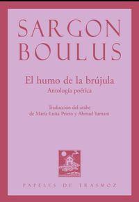 HUMO DE LA BRUJULA, EL - ANTOLOGIA POETICA