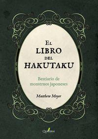 EL LIBRO DEL HAKUTAKU - BESTIARIO DE MONSTRUOS JAPONESES
