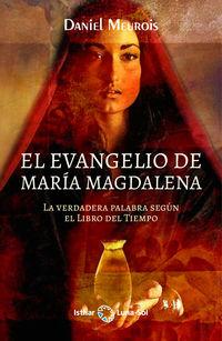 EL EVANGELIO DE MARIA MAGDALENA