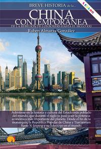 Breve Historia De La China Contemporanea - Ruben Almarza Gonzalez