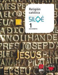 ESO 1 - RELIGION (LRIO) - SILOE
