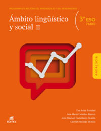 PMAR - AMBITO LINGUISTICO Y SOCIAL II (AND)