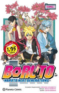 BORUTO 1 (PROMOCION)