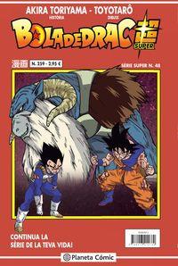 bola de drac serie vermella 259 - Akira Toriyama