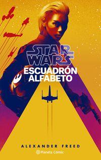 STAR WARS ESCUADRON ALFABETO Nº 01*03 (NOVELA)