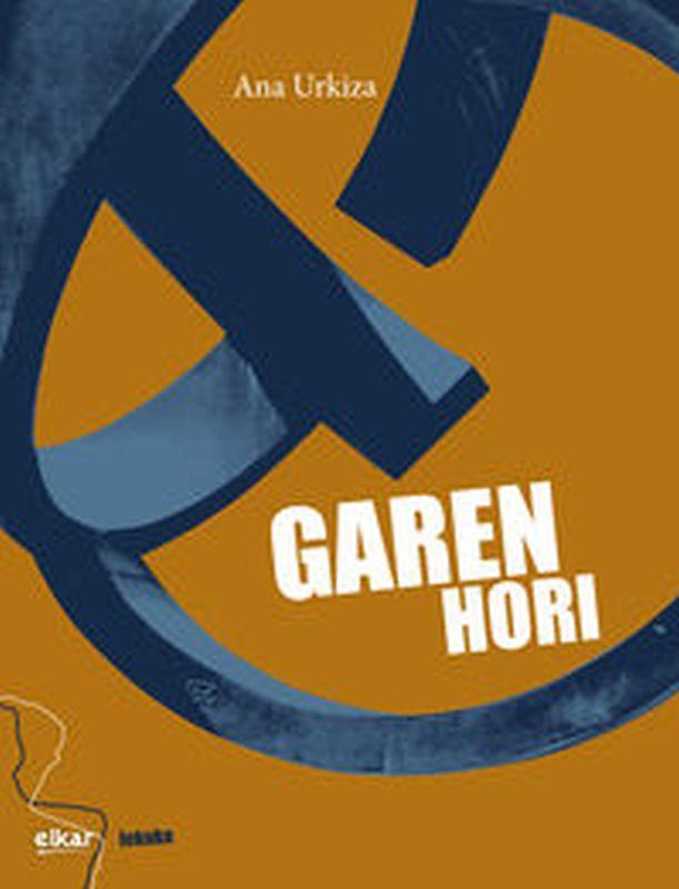 GAREN HORI