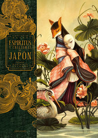 espiritus y criaturas de japon - Lafcadio Hearn / Benjamin Lacombe (il. )