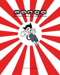 MANGA - EL CUADRO FLOTANTE DE LA VIÑETA JAPONESA