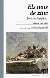 Nois De Zinc, Els - Svetlana Aleksievich