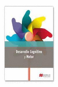GS - DESARROLLO COGNITIVO Y MOTOR