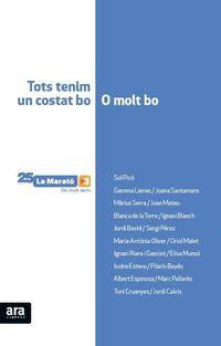 LLIBRE DE LA MARATO, EL (2016) - ICTUS I LESIONS MEDULLARS I CEREBRALS