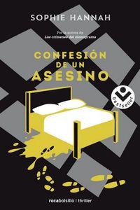 Confesion De Un Asesino - Sophie Hannah