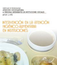 CP - INTERVENCION EN LA ATENCION HIGIENICO-ALIMENTARIA EN INSTITUCIONES