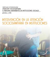 CP - INTERVENCION EN LA ATENCION SOCIOSANITARIA EN INSTITUCIONES