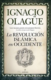 REVOLUCION ISLAMICA DE OCCIDENTE, LA