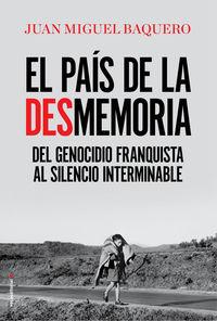 PAIS DE LA DESMEMORIA, EL