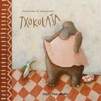 Txokolata - Marisa Nuñez / Helga Bansch (il. )