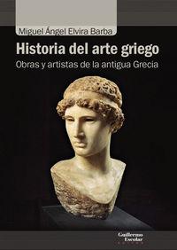 HISTORIA DEL ARTE GRIEGO - OBRAS Y ARTISTAS DE LA ANTIGUA GRECIA