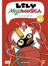 LILY MEGAMOSCA 3