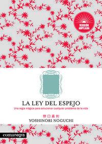Ley Del Espejo, La (version Ampliada) - Yoshinori Noguchi