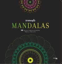 MANDALAS - 12 DIBUJOS MAGICOS - RASCA Y DESCUBRE - ARTETERAPIA