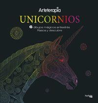 UNICORNIOS - 6 DIBUJOS MAGICOS - RASCA Y DESCUBRE - ARTETERAPIA