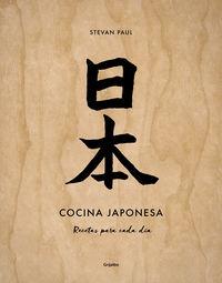 COCINA JAPONESA - RECETAS PARA CADA DIA