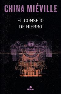 CONSEJO DE HIERRO, EL - BAS-LAG 3