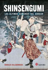 SHINSENGUMI - LOS ULTIMOS SAMURAIS DE SHOGUN