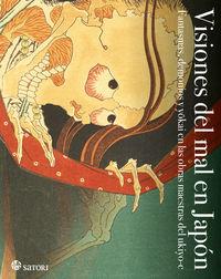Visiones Del Mal En Japon - Katsushika Hokuasai / Utagawa Kuniyoshi