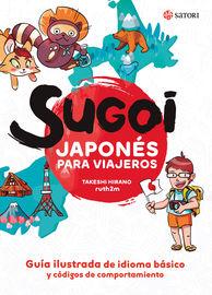 SUGOI - JAPONES PARA VIAJEROS