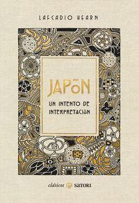 JAPON - UN INTENTO DE INTERPRETACION