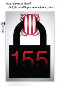 155, EL - TOT ALLO QUE NO TE N'HAN EXPLICAT