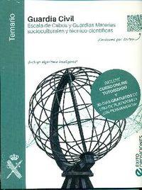 TEMARIO - GUARDIA CIVIL - ESCALA DE CABOS Y GUARDIAS - MATERIAS SOCIO-CULTURALESY TECNICO-CIENTIFICAS