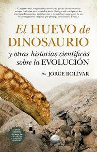 HUEVO DE DINOSAURIO Y OTRAS HISTORIAS CIENTIFICAS SOBRE LA EVOLUCION, EL