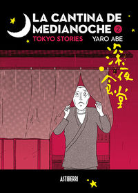Cantina De Medianoche, La 2 - Yaro Abe