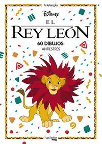 REY LEON, EL - ARTETERAPIA