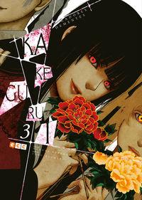 KAKEGURUI 03