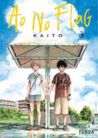 Ao No Flag 3 - Kaito