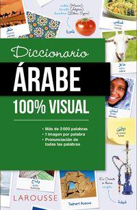 Diccionario De Arabe 100% Visual - Aa. Vv.