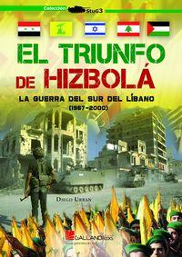 EL TRIUNFO DE HIZBOLA - LA GUERRA DEL SUR DEL LIBANO (1967-2000)