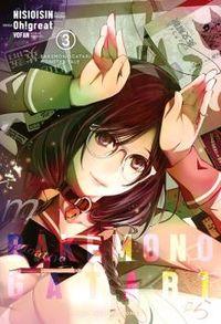 Bakemonogatari 3 - Nisioisin / Oh!great