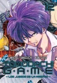 TOMADACHI GAME 12