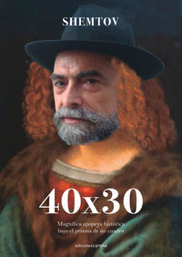 40X30